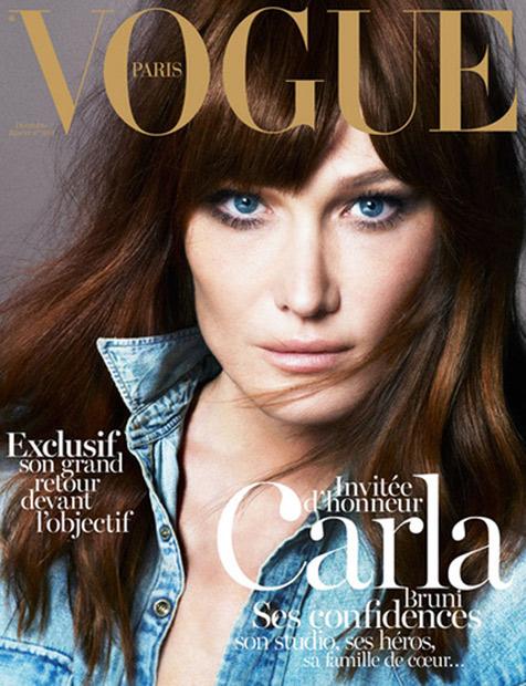 Carla-Bruni_VogueFrance